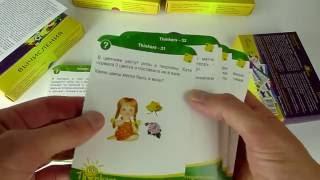 Логическая игра Thinkers Вычисления для детей 6-9 лет. Обзор и правила игры Thinkers Вычисления.
