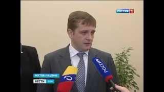В Ростове прошло Всероссийское совещание по проблемам рыболовства
