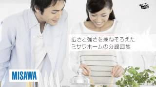 ミサワホーム四国(株)新居浜支店
