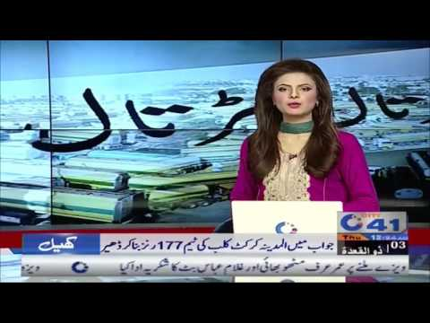 News Bulletin   12:00 AM   27 July 2017   City 41