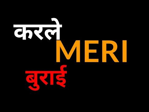 Kar Le Meri Burai Attitude Video For Boy 2019 Haters Quotes In Hindi Aryashayari Youtube This site gives you the very best motivational quotes in hind with inspirational & favorable quotes by them. kar le meri burai attitude video for boy 2019 haters quotes in hindi aryashayari