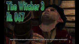Ведьмак 3 s 067 Тьма рецептов