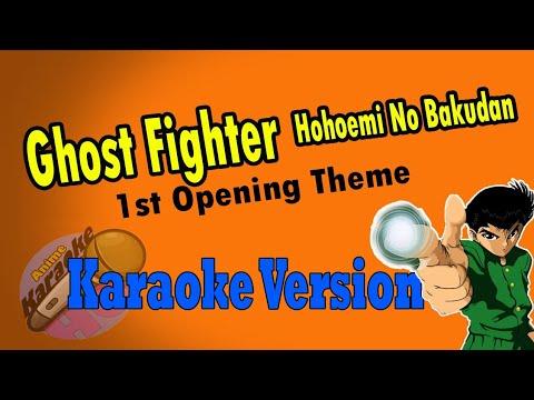 AKHQ Ghost Fighter Opening Theme - Hohoemi No Bakudan Karaoke Version
