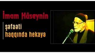 İmam Hüseynin (ə) şəfaəti haqqında hekayə