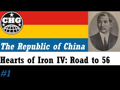 HOI4: Road to 56 - Republic of China 1 - We must destroy the Bandits!