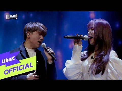 Youtube: Can We Break Up? / Raina & Junggigo