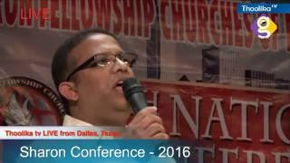 Sharon Family Conference 2016 | Day - 3