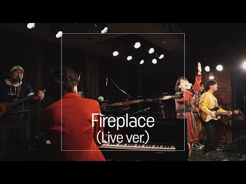 Penthouse - Fireplace [Official Live Video]