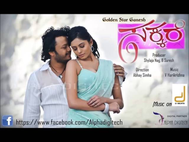 yakkana sigthivo -sakkare movie song, Ganesh, deepa sannidhi, hari krishna, sonu nigam, yagraj bhat Travel Video