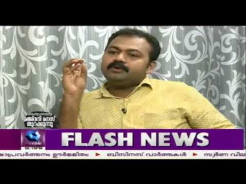 An Exclusive Interview With Abdul Nassar Madani |13th August 2017