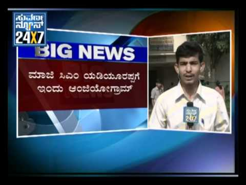 Midnight transfer lands Yeddyurappa in ICU - Suvarna news
