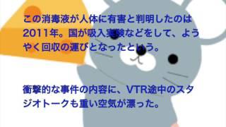 このビデオの情報中居をイジる、藤井フミヤの一言に出演者大ウケのわけ.