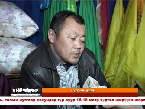 God's born of Mongolian woman  /real television video/