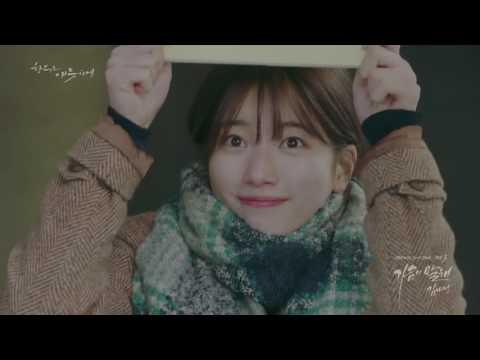 MV Kim NaYoung김나영   Say Goodbye가슴이 말해 Uncontrollably Fond함부로 애틋하게 OST Part  3