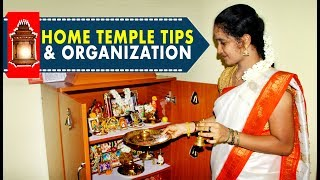 HOME TEMPLE TIPS &amp ORGANIZATION Pooja Room Organising In Tamil