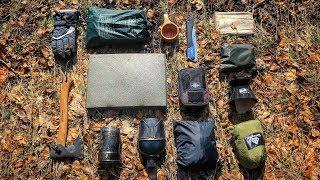 Outdoor Ausrüstung - Tagestouren | Bushcraft | Outdoor | Survival