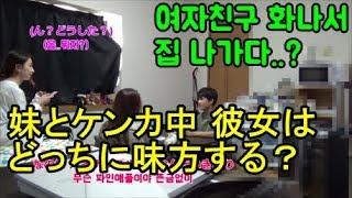 ある意味成功だったかな? #日韓カップル#ドッキリ#커플몰카.