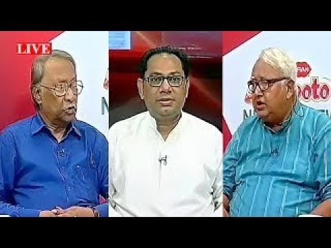 Bangla Talk Show Program News & Views 25 May 2017 Online Bes