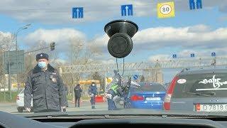 Полицейский контроль на въезде в Москву: 2020, апрель, коронавирус