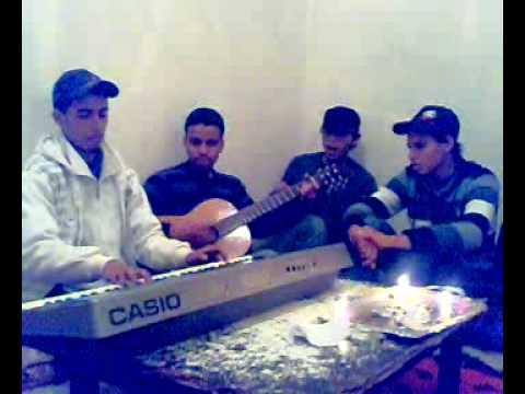 group youssoufia