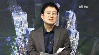 투데이 부동산 정보와이드-마이클박8부:대마초 재배등 문제 계약전 꼭 알려야하나