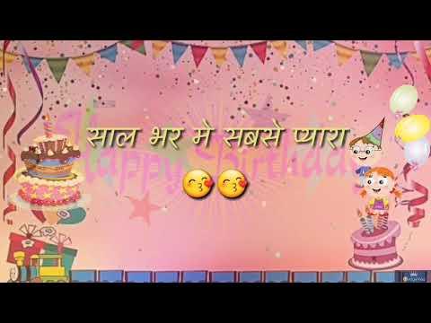 saal-bhar-me-sab-se-pyara-hota-he-ek-din_birthday-song---#whatsapp
