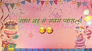 Saal Bhar Me Sab Se Pyara Hota He Ek Din_Birthday Song - #WhatsApp
