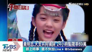 黃明志新歌《鬼島》 看似諷刺台灣實讚自由