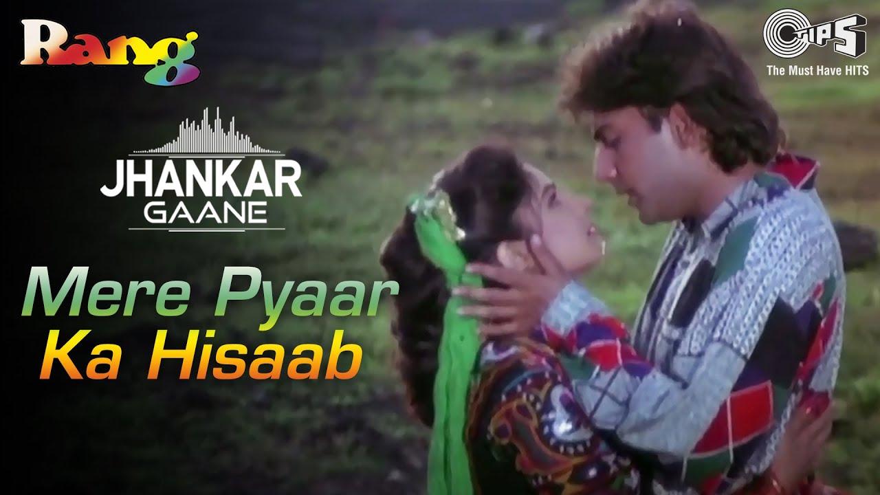 Mere Pyaar Ka Hisaab (Jhankar) Ayesha Jhulka, Kamal Sadanah   Alka Yagnik, Kumar Sanu   Rang   90s