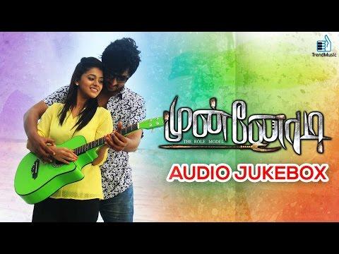 Munnodi Full Songs | New Tamil Movie | Harish, Yamini Bhaskar | Audio Jukebox | Trend Music