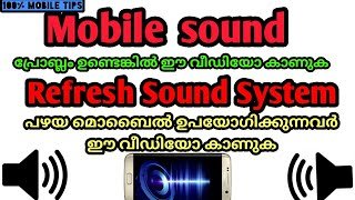 Mobile tips 2018 Refresh and boost Your Mobile sound (malayalam)