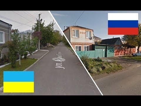 Тернополь - Краснодар.