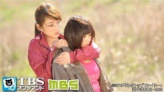 麗(三津谷葉子)から示された3人目のターゲット・粟根夜須子はすでに死亡...