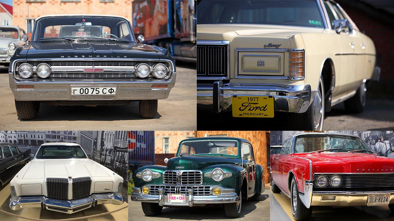 Выставка ретро USA автомобилей // Exhibition of retro cars USA