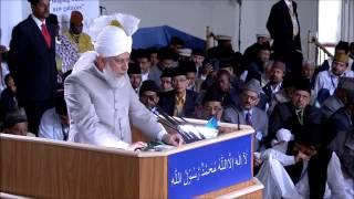 """Khilafat Tarana """"Tere lams say aqeedat ki inayat  hai mere aaqa"""""""