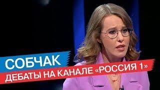 Собчак. Выборы-2018. Дебаты с Владимиром Соловьевым (14.03.2018)