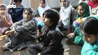 Islamische Kindergeschichten - Der 1. Prophet Hathrat Adam