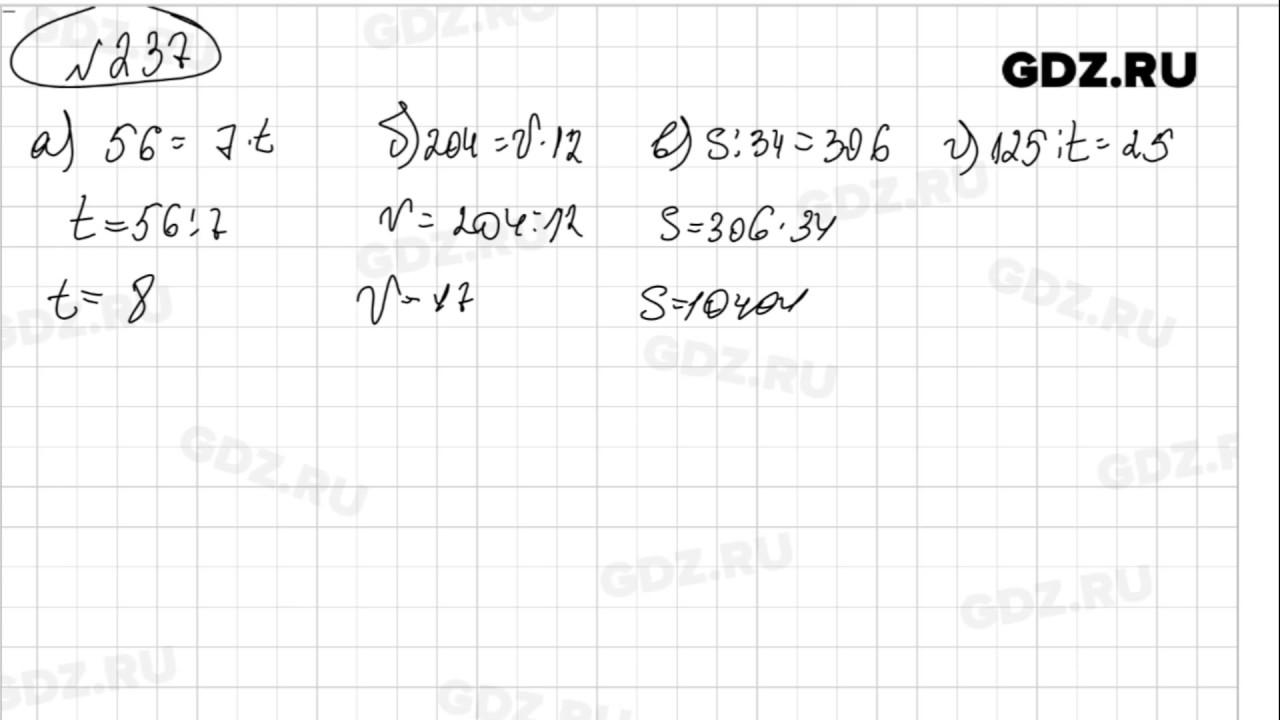 Гдз реальная математика