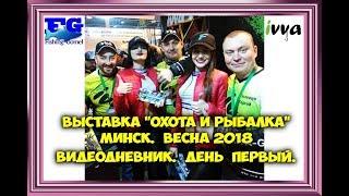 Минск, рыбалка и собака