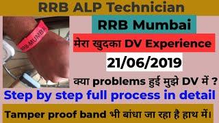 RRB Mumbai full DV process on 21/06/2019