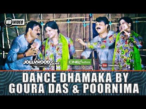 Rangamahal Dance Dhamaka - Michua Radhua Gapa Sarila - Goura Das & Poornima - CineCritics