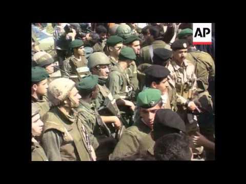 Gaza - Palestinian Students Protest Arrests