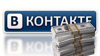 Заработок на B-like.ru (заработок в вк)