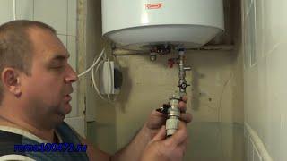 Установка водонагревателя своими руками(Как правильно установить, подключить и запустить водонагреватель, бойлер своими руками, правильная схема..., 2014-06-30T10:53:39.000Z)