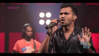 Pooram Rock - Agneya - Music Mojo Season 4 - KappaTV