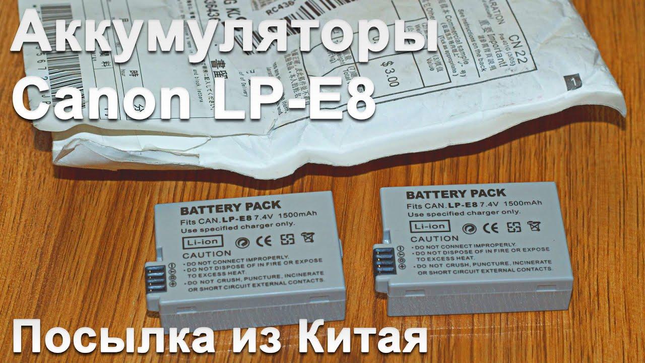 Аккумуляторы Canon LP-E8 | Battery Canon LP-E8 | BATMAX - YouTube