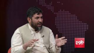 TAWDE KHABARE: Concerns Over Daesh Activity In Afghanistan Discussed