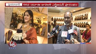 UE The Jewellery Expo 66th Edition at Taj Krishna   Telugu News