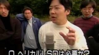 1996 Mitsubishi Mirage Cyborg Review (4/4)
