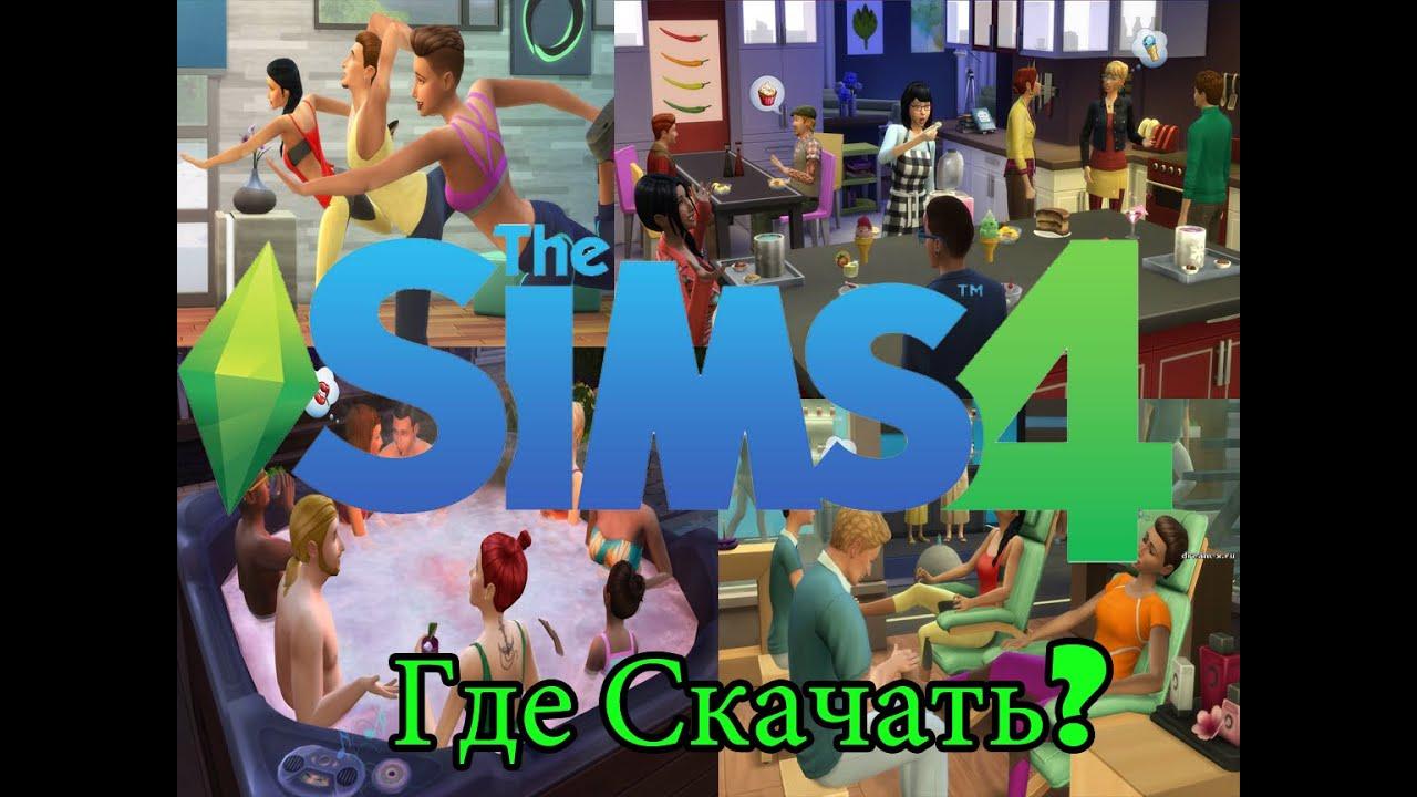Как скачать sims 4 на imac - 4cc47